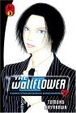 Cover of The Wallflower 3