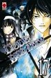 Cover of Code Breaker 17