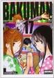 Cover of Bakuman #17