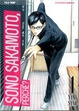 Cover of Sono Sakamoto, perché? vol. 1