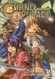 Cover of Chrono Crusade, Vol. 3