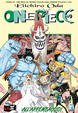 Cover of One Piece vol. 49