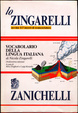 Cover of Lo Zingarelli 1996 12th Ediz.