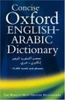 Cover of The Concise Oxford English-Arabic Dictionary of Current Usage