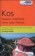 Cover of Kos, Nissyros, Kalymnos, Leros, Lipsi, Patmos. Con mappa