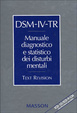 Cover of DSM-IV-TR
