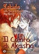 Cover of Il Canto di Akasha