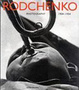 Cover of Alexander Rodchenko: Photography 1924-1954