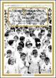 Cover of Storia fotografica di Napoli (1958-1970)