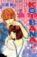 Cover of KOIBANA!戀愛吧花火 9
