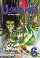 Cover of Ushio e Tora Perfect Edition vol. 6