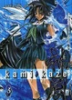 Cover of Kamikaze vol. 3