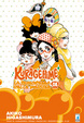 Cover of Kuragehime vol. 8