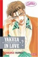 Cover of Yakuza In Love Volume 2