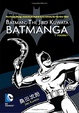 Cover of Batman: The Jiro Kuwata Batmanga, Vol. 1