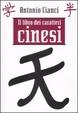 Cover of Il libro dei caratteri cinesi