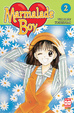 Cover of Marmalade Boy vol. 2