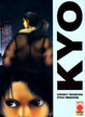 Cover of KYO