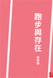 Cover of �