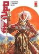 Cover of La leggenda del re lupo