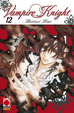 Cover of Vampire Knight Vol. 12