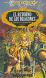 Cover of El retorno de los dragones