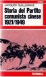 Cover of Storia del partito comunista cinese 1921-1949