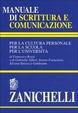 Cover of Manuale di scrittura e comunicazione