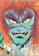 Cover of Violence Jack vol. 1
