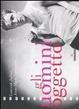 Cover of Gli uomini oggetto nel cinema