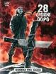 Cover of 28 giorni dopo n. 4