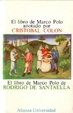 Cover of El libro de Marco Polo