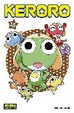 Cover of Keroro, #18