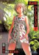 Cover of Daydream #7 (de 10)