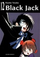 Cover of Black Jack vol. 12