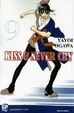 Cover of Kiss & never cry Vol. 9