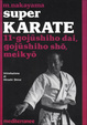 Cover of Super karate 11