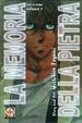 Cover of La memoria della pietra vol. 1