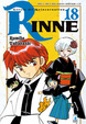 Cover of Rinne vol. 18