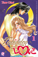 Cover of Forbidden Love vol. 1