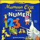Cover of Mamma oca insegna i numeri