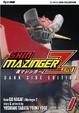 Cover of Shin Mazinger Zero vol. 1