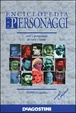 Cover of L' enciclopedia dei personaggi