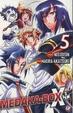 Cover of Medaka Box vol. 5