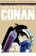 Cover of Detective Conan Vol. 10