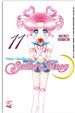 Cover of Pretty Guardian Sailor Moon vol. 11