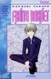 Cover of Fruits Basket vol. 02