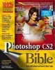 Cover of Photoshop CS2 Bible