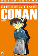 Cover of Detective Conan vol. 70