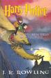 Cover of Harry Potter e il prigioniero di Azkaban